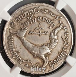 1847, Kingdom of Cambodia, Norodom I. Rare Silver Tical (4 Salong) Coin. NGC XF+