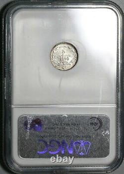 1870-Ca NGC MS 64 Mexico 5 Centavos Rare Chihuahua Silver Coin 35k (20011603C)