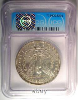 1881 PROOF Morgan Silver Dollar $1 ICG Proof Detail (PF PR) Rare Proof Coin