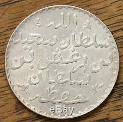 1882 zanzibar AH1299 1 Riyal Silver Coin Low Mintage Rare PVC Residue