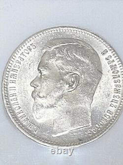 1896 At Russia 1r Rouble Silver Coin Ngc Ms 61 Frosty White Rare
