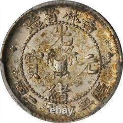 1898 China Kirin 7.2 Candareens 10 Cents PCGS AU 55 Dragon Silver Coin Rare