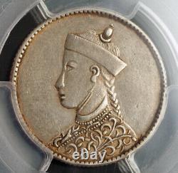 1904, China, Szechuan/Tibet. Certified Silver Half Rupee Coin. Rare! PCGS XF+