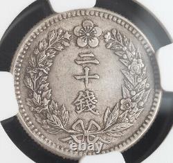 1907, Korea (Empire), Gojong (Gwangmu). Rare Silver 20 Chon Coin. NGC MS-61