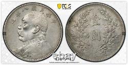1919 China Silver Dollar Fat Man Coin $1 Yuan Shih Kai PCGS AU50 Rare