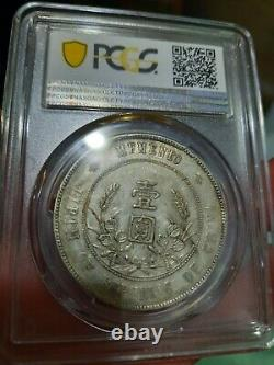 1927 China Silver Coin $1 dollar PCGS AU50 Memento with LVS R only Very Rare