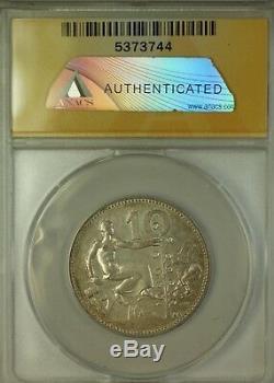 1933 Czechslovakia 10K Silver Coin ANACS AU-55 Very Rare Coin