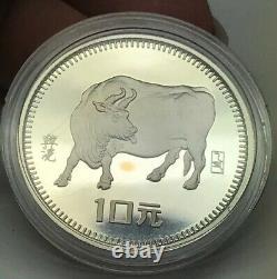 1985 China 10 Yuan Proof Silver Coin Lunar Year of the Ox OMP/COA Scarce Rare