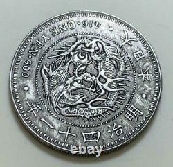 Antique Japanese Coin 1 One Yen 26.5g Silver Dragon Crown 1908 Meiji 41 Rare EX