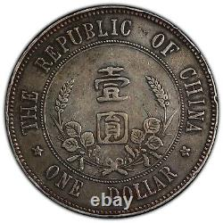 CHINA 1912 $1 Dollar Silver Coin Memento PCGS VF L&M-42 Y-319 Low Stars @RARE@