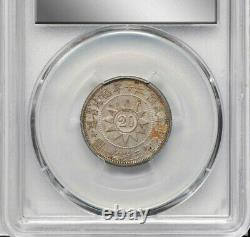 CHINA 1931 Fukien 20 Cents Silver Coin Year 20 PCGS AU 58. Rare