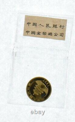 China 1997 Gold 1/10 oz Panda 10 Yuan Original Mint Sealed BU Rare