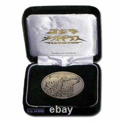 Godzilla vs Megaguirus Sterling Silver medal Coin figure TOHO LTD Japan RARE