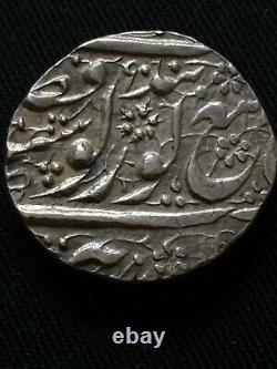 India Sikh Empire Rare Silver Coin VS(18)84 AD 1827