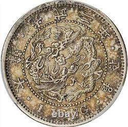 KOREA 1 Yang Silver Coin 1898 Kuang Mu Year 2 Top 5 PCGS AU 55 (Rare)