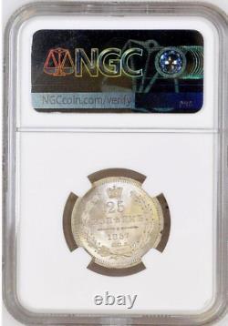 NGC Russia 1857 MS 65 Wow 25 Kopeks = 1/4 Ruble Silver Rare Coin & Grade SPB