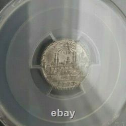 PCGS Nurnberg MS 65 1 Kreuzer 1773 Silver Coin City View Rare Gem Nuremberg Unc