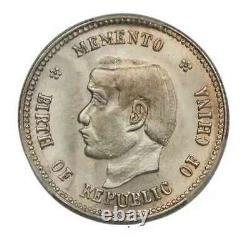 RARE-1912 china sun yat sen 20 cents silver coin PCGS MS63 UNCIRCULATION