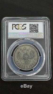 RARE RUSSIA RUSSIAN IMPERIAL 1886 ROUBLE RUBLE SILVER COIN PCGS SECURE + XF40 x