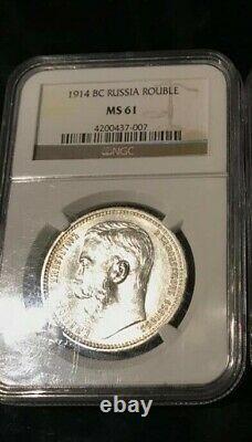 RUSSIAN 1914 BC MS61 SILVER ROUBLE COIN Rare