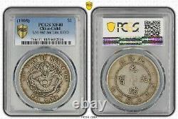 Rare-1908 china CHIHLI dragon 1 YUAN SML LTRS DDO silver coin PCGS AU40