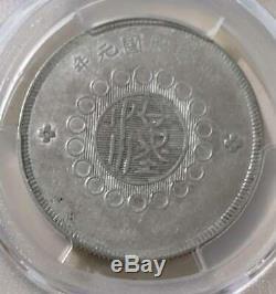 Rare-1912china Szechuan 50 Cents Silver Coin (20% Left Rotation) Pcgs Xf45