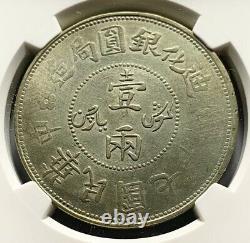 Rare China 1918 Sinkiang Xinjiang 1 SAR Liang Dollar Silver Coin NGC AU Details
