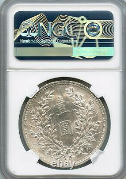 Rare China 1920 YSK Fatman 1 Yuan Shi Kai Dollar Silver Coin, NGC MS 62