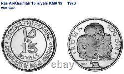 Ras Al-Khaimah UAE 1970 Silver Coin 15 Riyals Rome Centennial NGC PF61 Rare