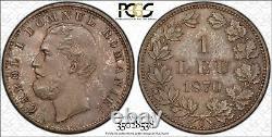Romania 1 Leu 1870 C MS64 PCGS silver KM#6 Rare Condition Toned Coin Align
