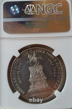 Russia One Rouble 1859 Nicholas I NGC AU-58 Rare Coin, Monument Rare! One time