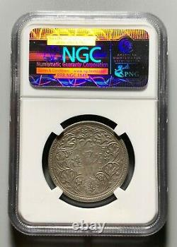 Very Rare China 1902-11 Szechuan Tibet Rupee Silver Coin NGC XF