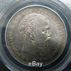 Very Rare Russian Imperial 1886 One 1 Rouble Ruble Coin Russia Pcgs Au55 See